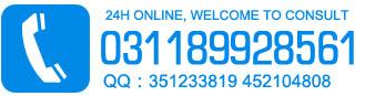24H online:031189928561